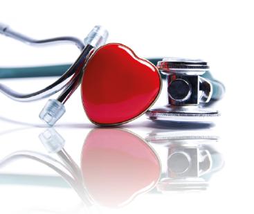 Residência Multiprofissional em Cardiologia