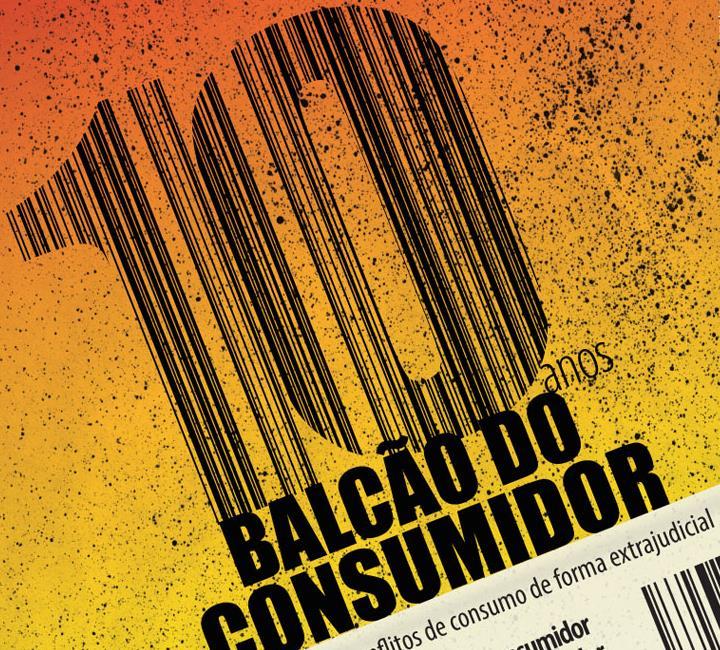 Seminário de Defesa do Consumidor acontece de 5 a 7 de outubro na UPF